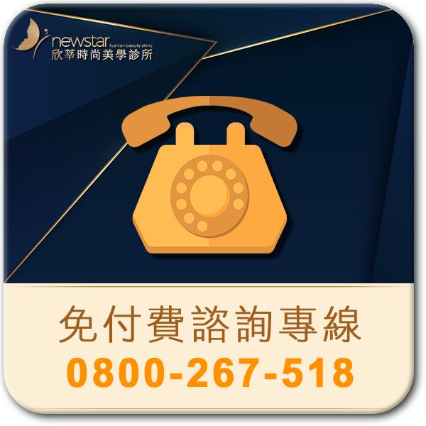 1080610-電話0800