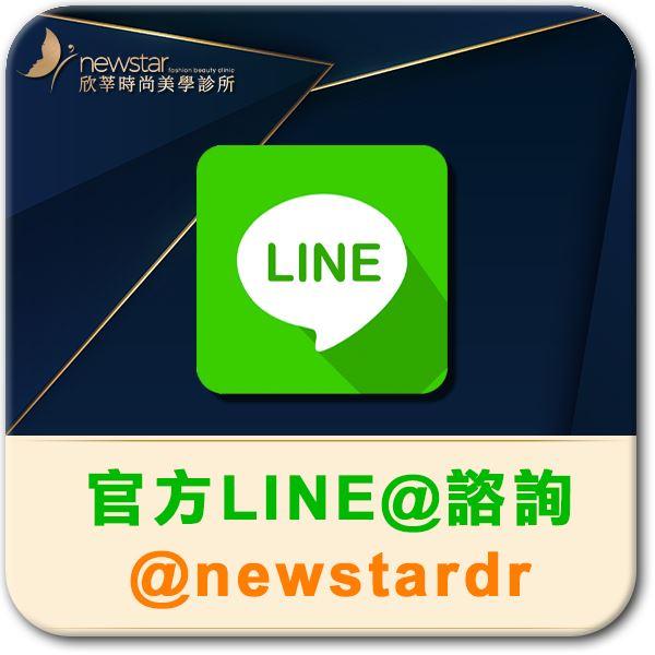 1080610-line官方