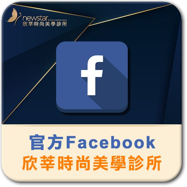 1080610-FB官方